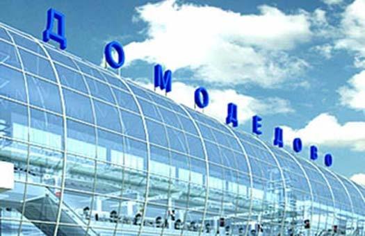 Трансфер Нижний Новгород  аэропорты Москвы